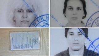 Οι πλαστές ταυτότητες που βρέθηκαν στο σπίτι της Ρούπα