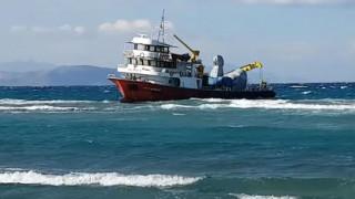 Κως: Αποκολλήθηκε το υπό τουρκική σημαία πλοίο Alcatras
