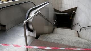 Κλειστοί τρεις σταθμοί του μετρό την Κυριακή