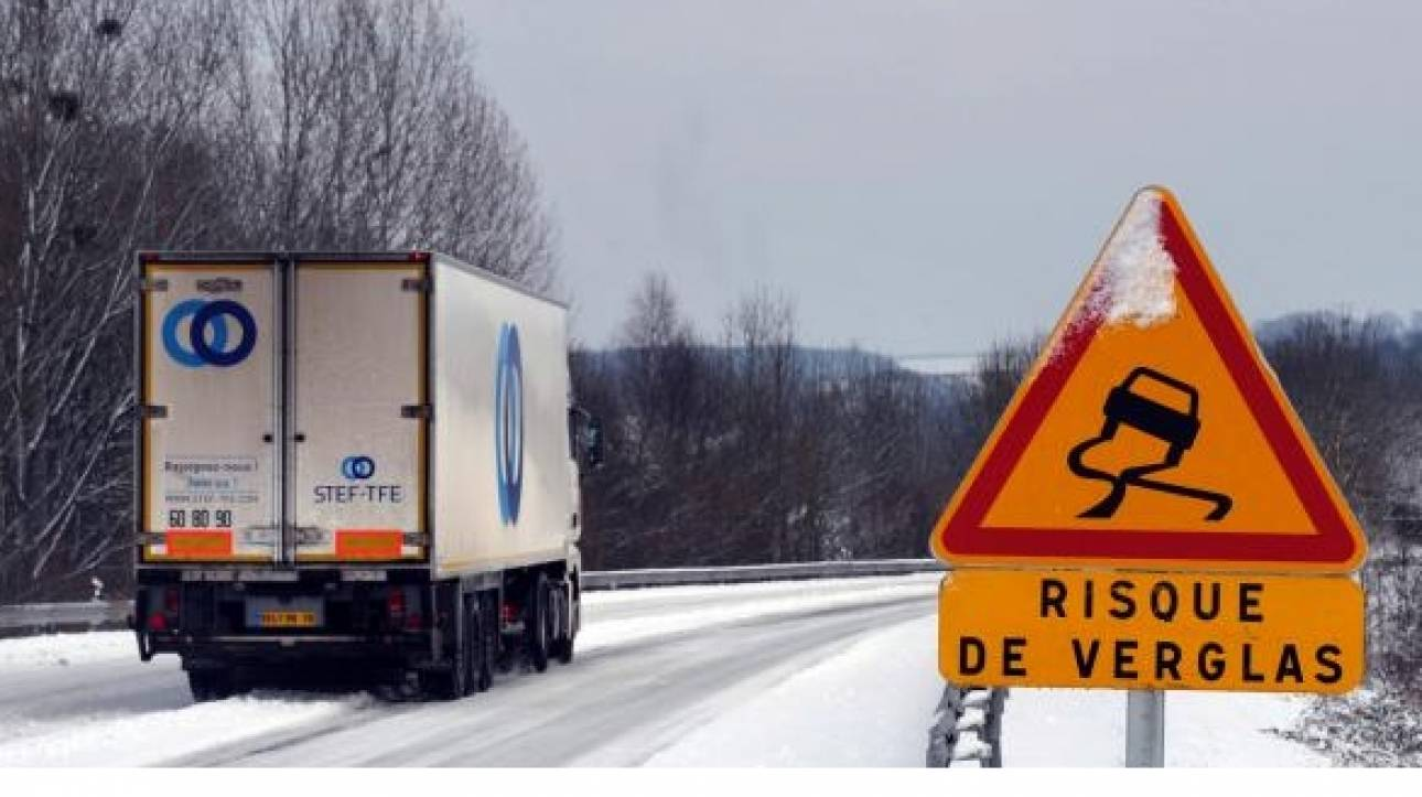 Γαλλία: Νεκροί και τραυματίες σε τροχαίο λόγω πάγου