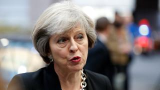 Τ.Μέι: Θα παρουσιαστεί σύντομα η στρατηγική για το Brexit