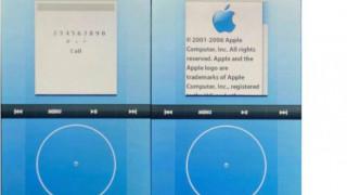 Αυτό θα ήταν το λογισμικό του iPhone αν δε το είχε απορρίψει ο Steve Jobs (Vid)