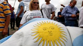 Αργεντινή: Απολύθηκε δημόσια λειτουργός επειδή χόρευε σε ιστορικό τόπο μαρτυρίου