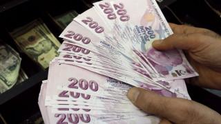 Στο επίκεντρο του ΔΝΤ η τουρκική οικονομία