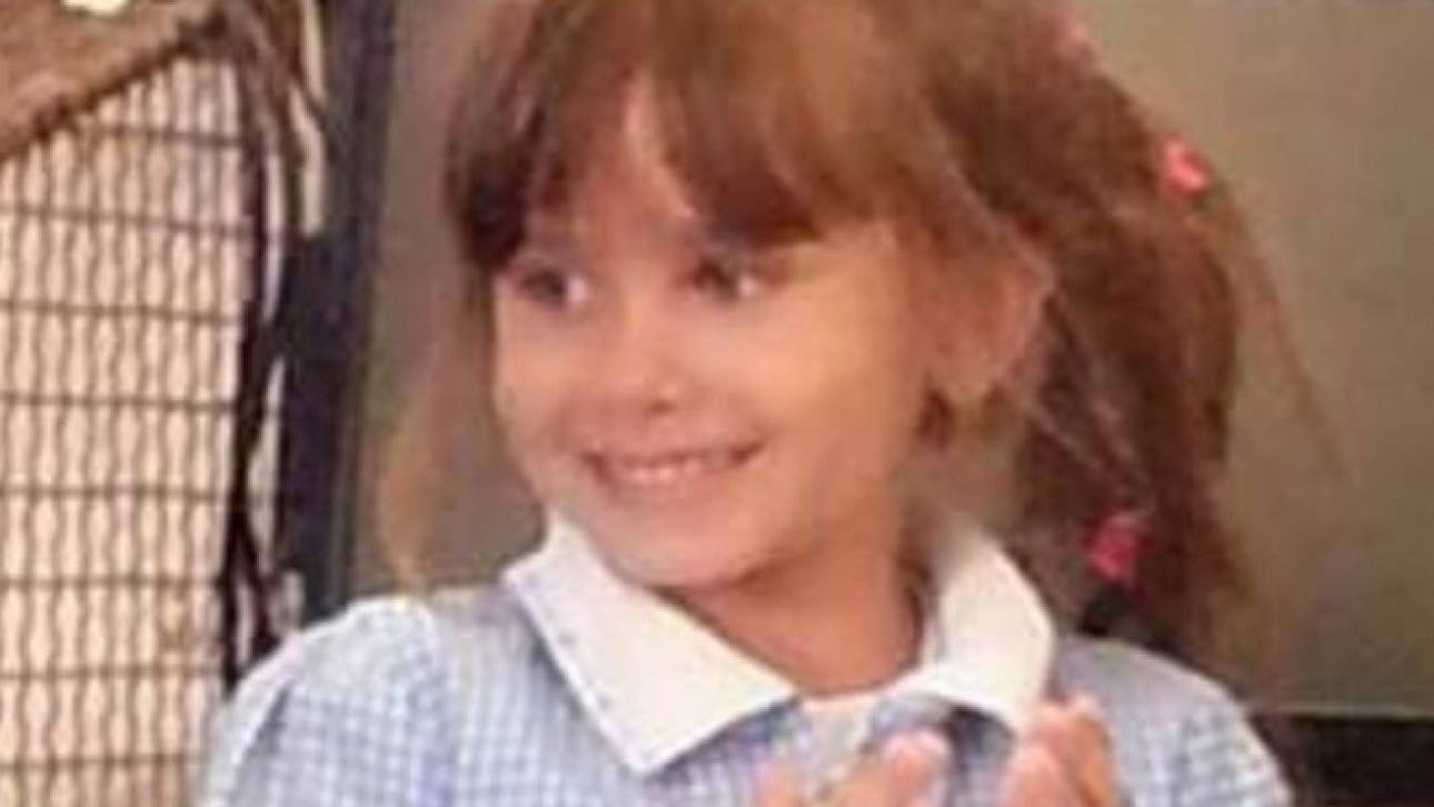 Μεγάλη Βρετανία: Έφηβη κατηγορείται για την δολοφονία 7χρονης