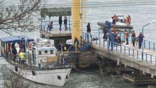 Συντριβή ρωσικού αεροσκάφους: Ένα λάθος του συγκυβερνήτη οδήγησε στην τραγωδία