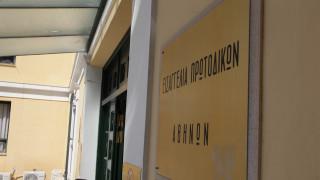 Ελεύθεροι οι Κουρτάκης- Τζένος - Τι δήλωσαν έξω από τα δικαστήρια