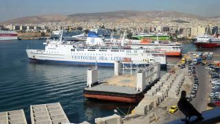 Νέα ηλεκτρονική πλατφόρμα για ναυτιλιακές και παρα-ναυτιλιακές επιχειρήσεις
