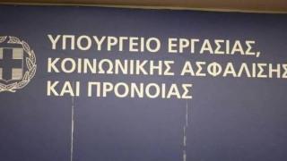 Υπουργείο Εργασίας: Μειώνονται οι εκκρεμείς αιτήσεις συνταξιοδότησης