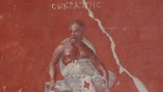 Επίκαιρα στοιχεία της Σωκρατικής φιλοσοφίας