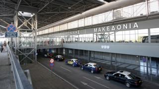 «Ξέμειναν» από αλάτι στο αεροδρόμιο Μακεδονία