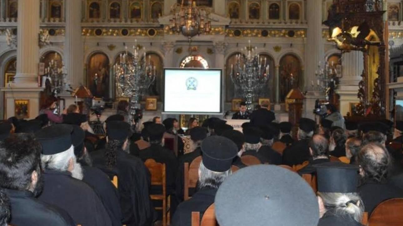 Η Αστυνομία ενημέρωσε ιερείς πως να μην πέφτουν θύματα απάτης