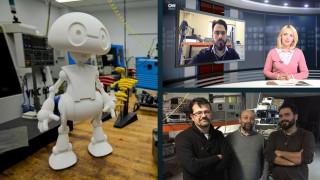 Σπουδαία ανακάλυψη Ελλήνων για την τεχνητή νοημοσύνη