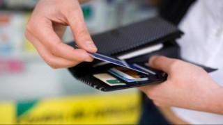Πληρώνουμε ηλεκτρονικά, αλλά πληρώνουμε λίγα