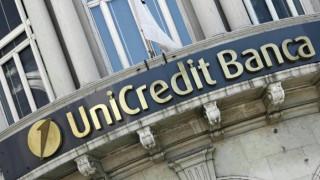 Χωρίς τέλος τα προβλήματα των ιταλικών τραπεζών