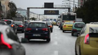 Βαριές κυρώσεις για παράνομα ΙΧ με βουλγαρικές πινακίδες