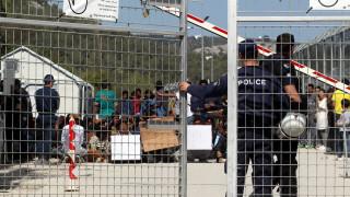 Μυτιλήνη: 10 μετανάστες επαναπροωθήθηκαν στην Τουρκία