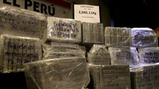Περού: Κατασχέθηκαν 2 τόνοι κοκαΐνης σε πακέτα με σπαράγγια
