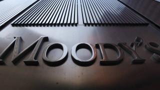 Βαριά «καμπάνα» εκατομμυρίων για την Moody's