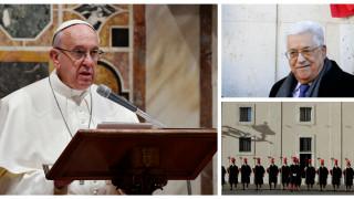 Τι συζήτησαν Πάπας Φραγκίσκος και Μαχμούντ Αμπάς στο Βατικανό