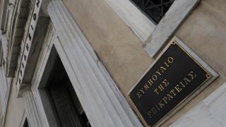 Το ΣτΕ επικύρωσε την απόλυση δυο εφοριακών για φακελάκι 30.000 ευρώ
