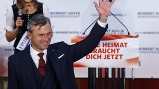 Αυστρία: Ένας στους δύο Αυστριακούς θέλει την ακροδεξιά στην κυβέρνηση