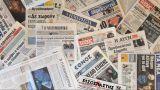 Τα πρωτοσέλιδα των εφημερίδων (16 Ιανουαρίου)