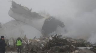 Συνετρίβη αεροπλάνο στο Κιργιστάν - Δεκάδες νεκροί (pics&vid)