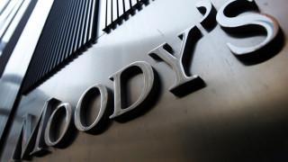 Πρόστιμο 864 εκατ. δολαρίων στη Moody's για αξιολογήσεις τοξικών ομολόγων