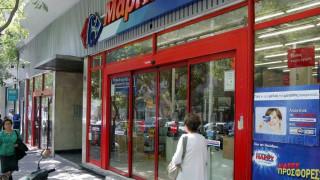 Εγκρίθηκε από το Πρωτοδικείο  το σχέδιο διάσωσης της Μαρινόπουλος