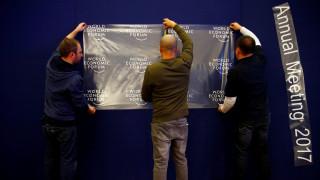 Νταβός 2017: Τι θα συζητήσουν οι Ευρωπαίοι Επίτροποι