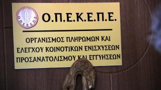 ΟΠΕΚΕΠΕ: Τι ισχύει με τις κατασχέσεις αγροτικών επιδοτήσεων