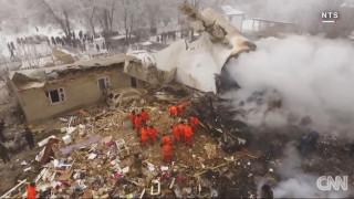 Πένθος και ερωτήματα για την αεροπορική τραγωδία στο Κιργιστάν