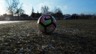 Κύπελλο Ελλάδας: οι νέες ημερομηνίες των αγώνων στην φάση των 16
