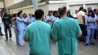 ΑΣΕΠ: 1.666 προσλήψεις σε νοσοκομεία και ΕΟΦ