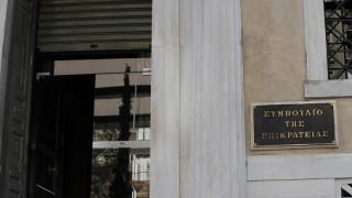 Απόφαση του ΣτΕ για τα καταστήματα: Τι απαντά ο Εμπορικός Σύλλογος