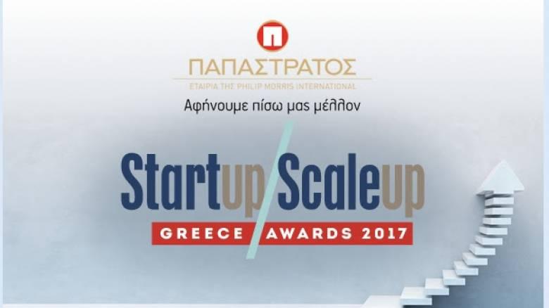 Αναδεικνύοντας και στηρίζοντας τη νέα ελληνική καινοτόμο επιχείρηση
