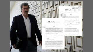 Η ΠΟΕΔΗΝ ζητά 200.000 ευρώ από τον Πολάκη - Αποκαλυπτικά έγγραφα