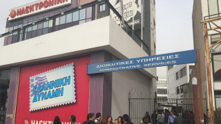 Ηλεκτρονική Αθηνών: Εκποίηση των εμπορευμάτων