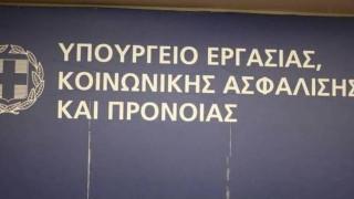 Τι απαντά το υπουργείο Εργασίας για τις αδιαφανείς προσλήψεις
