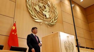 Πρόεδρος Κίνας: Να φτιάξουμε έναν κόσμο χωρίς πυρηνικά