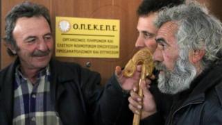 ΟΠΕΚΕΠΕ: Διευκρινίσεις για τις κατασχέσεις αγροτικών επιδοτήσεων