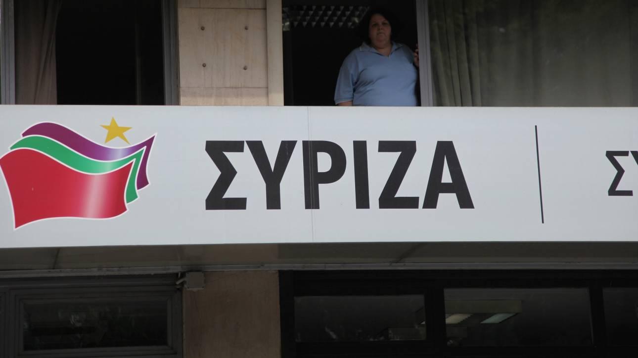 Συναγερμός στα γραφεία του ΣΥΡΙΖΑ λόγω ύποπτου φακέλου