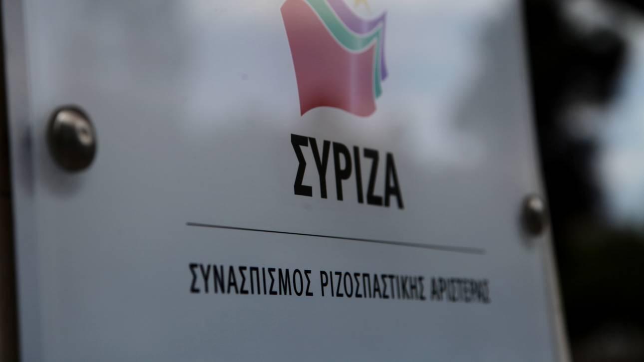 Λήξη συναγερμού στα γραφεία του ΣΥΡΙΖΑ
