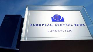 Η ΕΚΤ διατήρησε αμετάβλητα τα επιτόκια