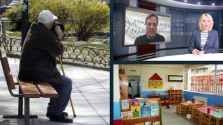 Οι ομογενείς βοηθούν δημόσιες δομές και φορολογούνται