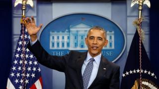 Ορκωμοσία Τραμπ: Το αποχαιρετιστήριο μήνυμα του Μπαράκ Ομπάμα