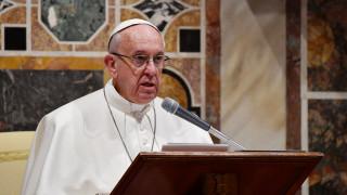 Ορκωμοσία Τραμπ: Θερμές ευχές Πάπα Φραγκίσκου στον νέο πρόεδρο