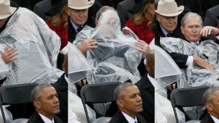 Τραμπ: Η ξεκαρδιστική στιγμή του Τζορτζ Μπους στην ορκωμοσία (pic)