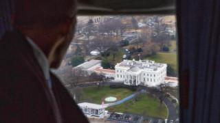 Η εμβληματική φωτογραφία με το «αντίο» του Μπάρακ Ομπάμα στον Λευκό Οίκο